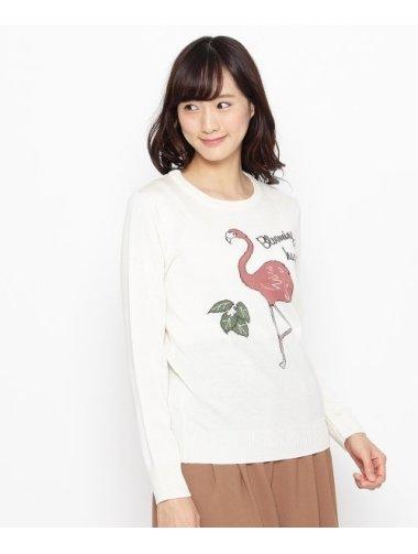 フラミンゴモチーフセーター