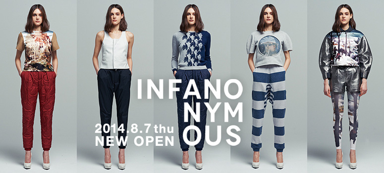 INFANONYMOUS 2014.8.7 thu NEW OPEN