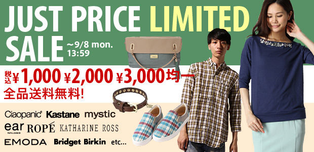 JUST PRICE LIMITED