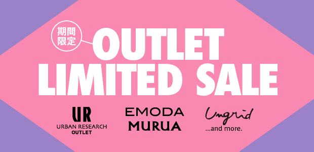 OUTLET LIMITED SALE 10/11(火) 9:59まで